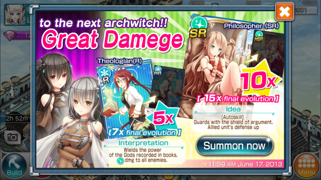 Valkyrie Crusade Event screenshot