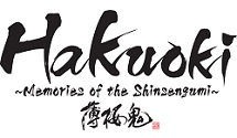 Hakuoki: Memories of the Shinsengumi Makes Its Way To Europe