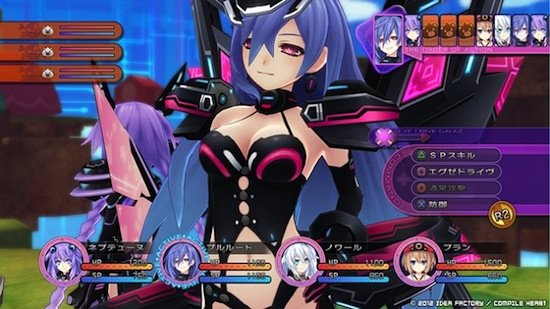 sexy-games-hyperdimension-neptunia