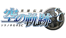 Trails in the Sky SC Coming West Next Year!
