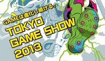 Arc System Works TGS 2013 Lineup