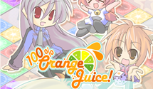 100% Orange Juice available on Rice Digital today