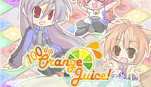 100% Orange Juice available on Rice Digital today