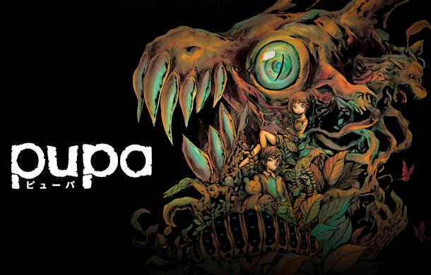 Pupa poster