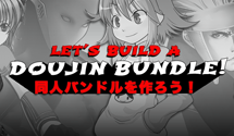 COMPETITION! Groupees Doujin Bundle 2 keys up for grabs