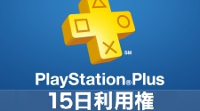 Free 15 Day Japanese PSN Plus