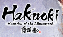 Hakuoki: Memories of the Shinsengumi Review (PS3)