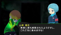 New Persona Q video demonstrates Fuuka and Rise support