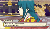 Oreshika: Tainted Bloodlines journeys forth to EU and NA on Vita soon