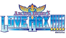 Arcana Heart 3: Love Max!!!!! Reaches North America This Year
