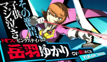 Yukari takes center stage in latest Persona 4 Arena: Ultra Ultimax Suplex Hold trailer