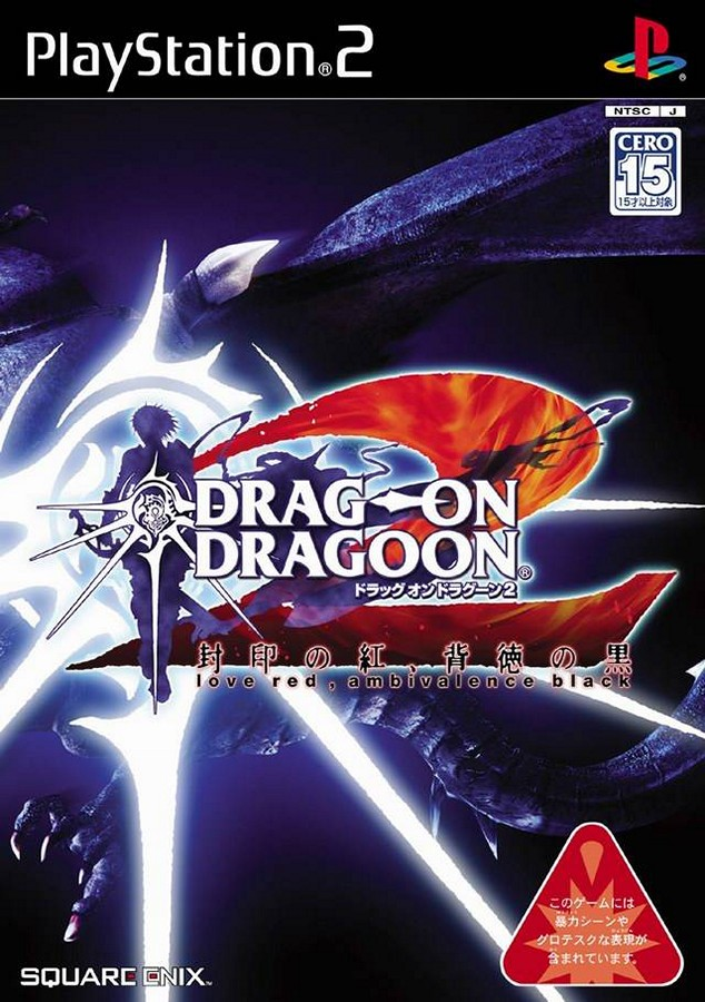Drakengard 2 Review Drakengard 2