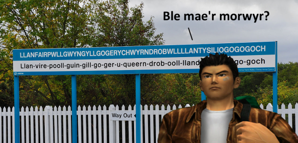 shenmue-welsh