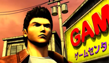 Shenmue HD remaster looks amazing