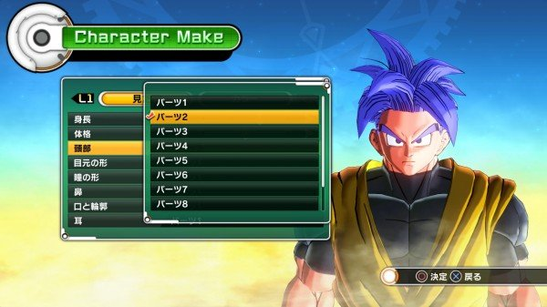 Customize_2_1408352083-dragon ball xenoverse