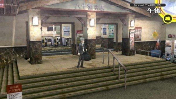 p4-train-station