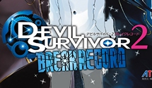 Devil Survivor 2 Box Art Unveiled