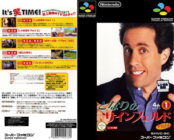 354_seinfeld JRPGs Based on Sitcoms