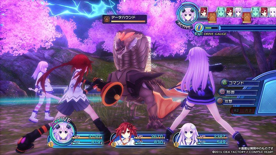 Hyperdimension Neptunia VII - 4