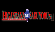 Higanbana no Saku Yoru ni Review (PC)