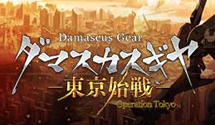 Damascus Gear Operation Tokyo Releases Internationally Apr 28th on PlayStation Vita