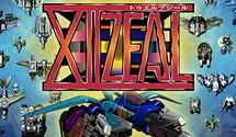 XIIZEAL Review