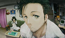 Steins;Gate Releases Today! But What is Steins;Gate?