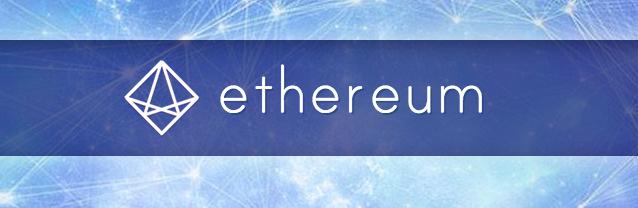 Ethereum-header Shenmue III Kickstarter
