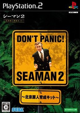 Seaman_2-partridge JRPGs Based on Sitcoms