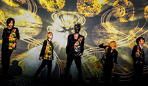 Alice Nine Releases New EP: Ginga no Oto