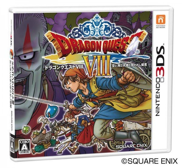 dqviii01 Dragon Quest VIII 3DS