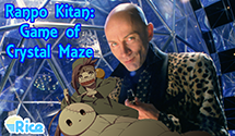 Ranpo Kitan: Game of Crystal Maze