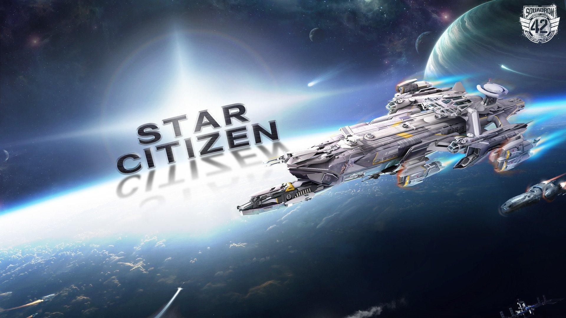 star-citizen Shenmue III Kickstarter