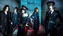 The GazettE Promotes New Album「DOGMA」