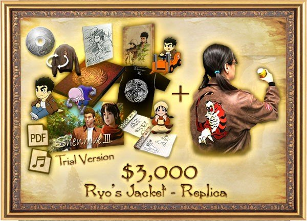 Shenmue 3 PayPal - Rewards