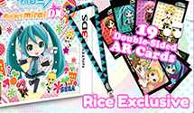 Win a Hatsune Miku Project Mirai DX Launch Edition!