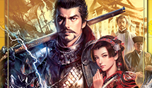 Nobunaga's Ambition: Sphere of Influence Free Weekend on Steam