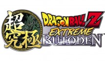 Dragonball Z: Extreme Butoden Review