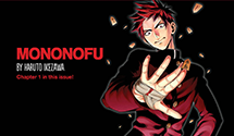 Jump Start: Mononofu Review (Manga)