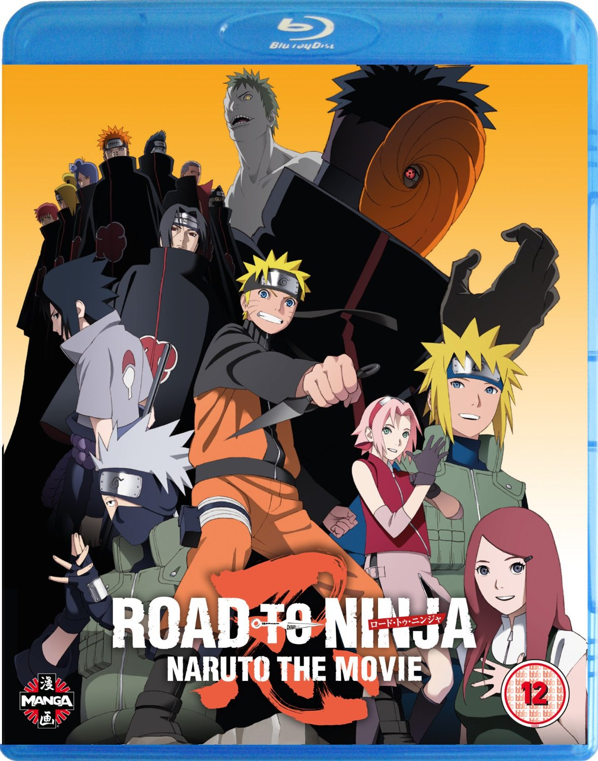 road to ninja naruto the movie review anime rice