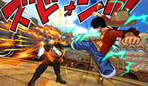 One Piece Burning Blood Trailer – An Everlasting Flame