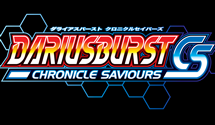 DariusBurst CS Upcoming DLC and Release in Japan