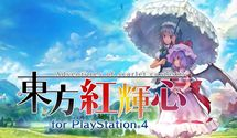 Touhou: Adventures of Scarlet Curiosity out in February