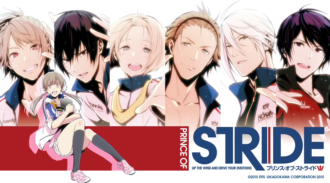 1280×1024-3 Prince of Stride Alternative So Far