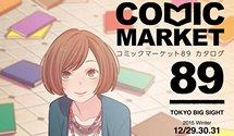 Comiket 89 Doujin Lineup