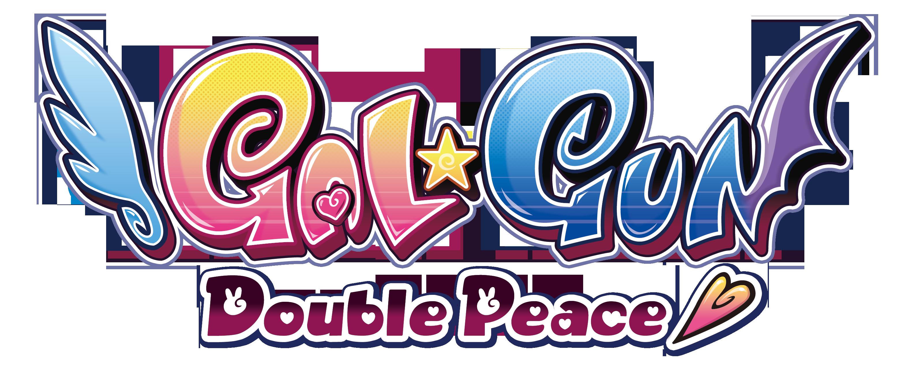 GALGUN_logo