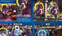 BlazBlue Central Fiction Adds Hades Izanami as a Playable Character