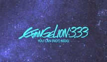 Evangelion 3.33: You Can (Not) Redo Review