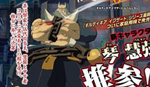 Guilty Gear Xrd Revelator Releases May 26 in Japan with Kum Haehyun as DLC Character