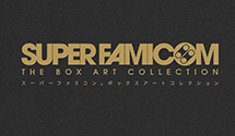 Super Famicom: The Box Art Collection Book Coming Soon